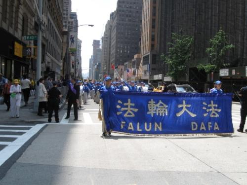 La Banda Tian Guo (Fotografía Fidel Barrera)