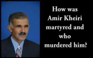 Amir Kheiri, asesinado en Campo Ashraf