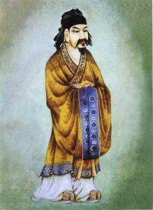Wu Zixu