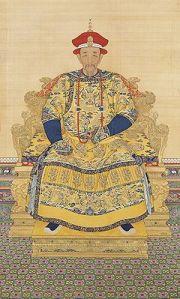 Retrato del Emperador Kangxi por un pintor de corte anónimo. Museo del Palacio, Pekín.