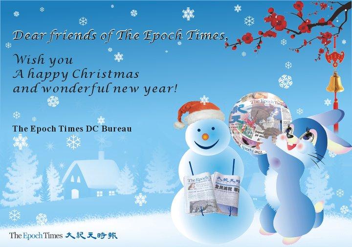Imagenes Y Mensajes De Navidad En Ingles