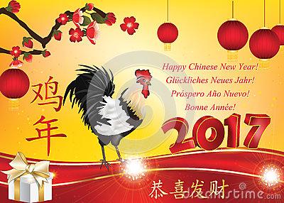 ao-nuevo-chino-tarjeta-de-felicitacin-imprimible-80077134