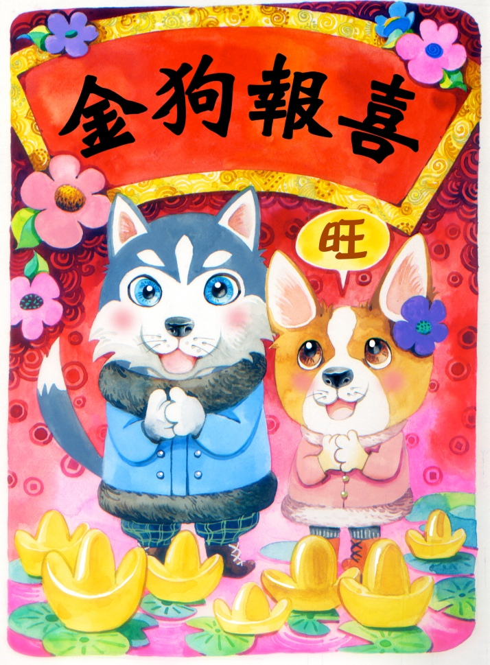 dog_come_with_spring_met_annie-wu